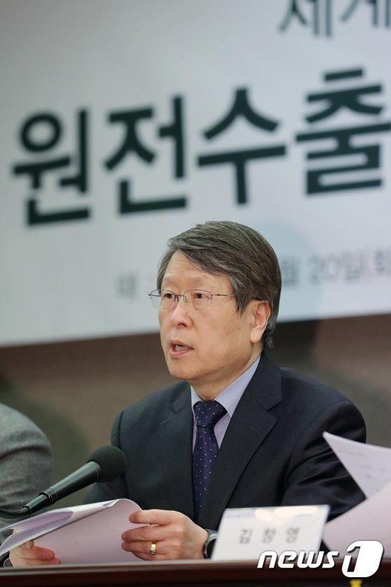 [사진]'세계최고 수준 원전기술 수출로 20만 일자리 창출'