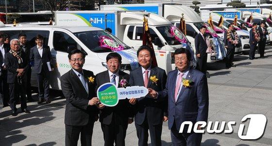[사진]농협중앙회, 최우수 농축협 실익지원용 차량 전달