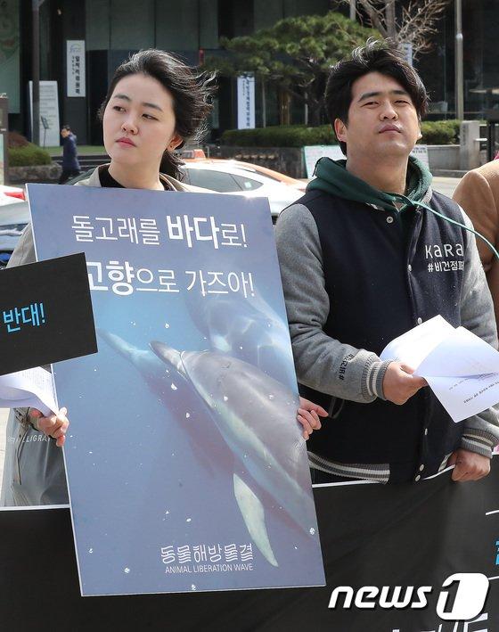 [사진]'돌고래를 바다로'