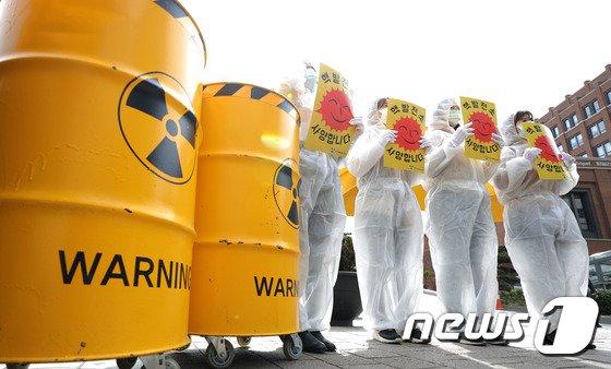 [사진]'핵 발전소 안돼'