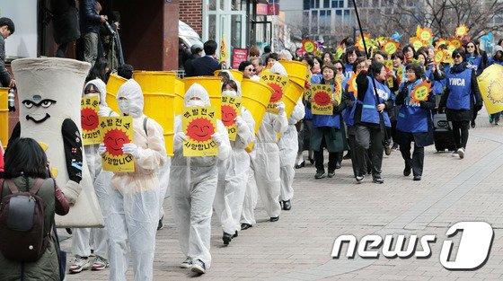 [사진]'핵 발전소 폐기로 지구를 지켜주세요'
