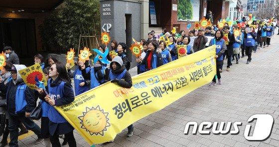 [사진]'정의로운 에너지 전환, 시민의 힘으로'