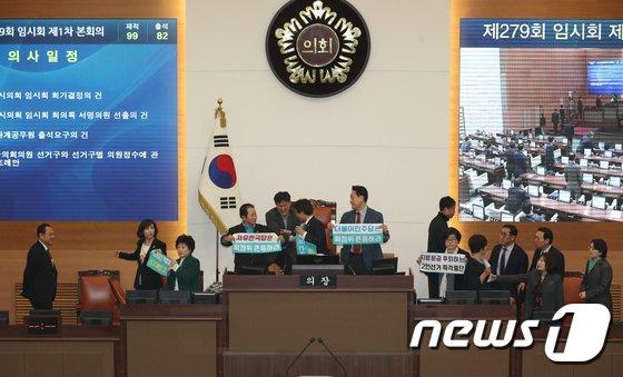 [사진]서울시의회 본회의 '몸싸움'
