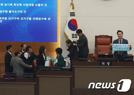 [사진]난장판 된 서울시의회