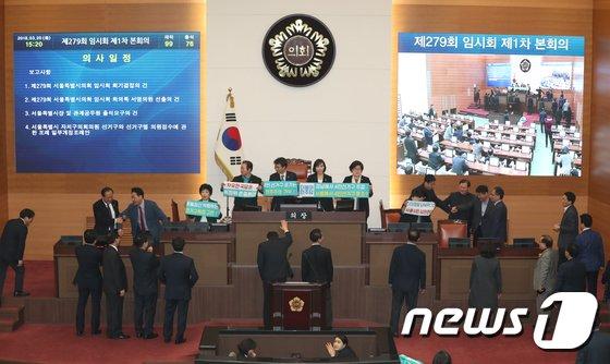 [사진]'당기고... 버티고...' 난장판 된 서울시의회