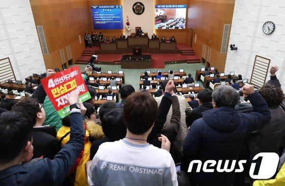 [사진]선거구획정안 항의하는 소수정당