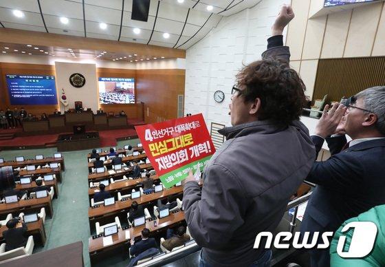 [사진]선거구획정안 가결 규탄하는 소수정당