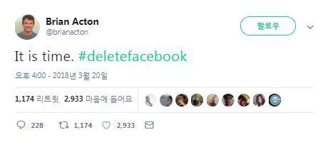 한때 페이스북 임원을 지냈던 브라이언 액튼 왓츠앱 창업자가 트위터를 통해 페이스북 삭제 운동을 권고하고 있다./사진=브라이언 액튼 트위터