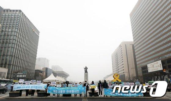 [사진]대중교통 이용 캠페인 나선 시민들