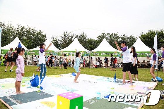 서울시 '빗물축제' 운영모습.(서울시 제공) © News1