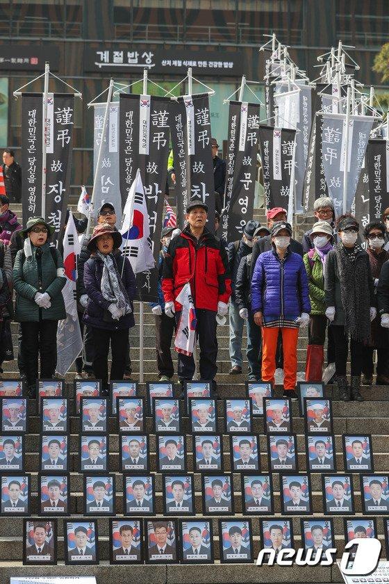 [사진]천안함 폭침 규탄 구호 외치는 보수단체 회원들