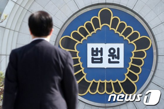[사진]단독·배석·부장판사회의 연 중앙지법