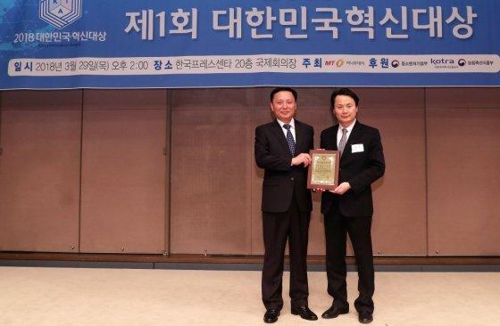 '2018 제1회 대한민국 혁신대상 시상식'에서 애니셀 이명신 대표가 수상했다/사진=김휘선 기자