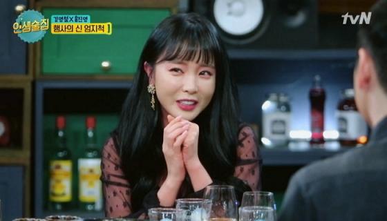 /사진=tvN '인생술집' 화면 캡처