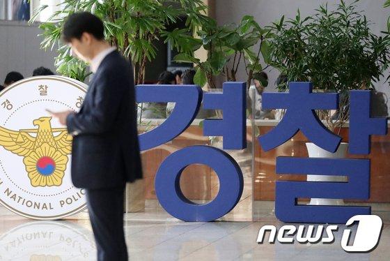 [사진]경찰 '약촌오거리 살인사건' 수사 과오 사과