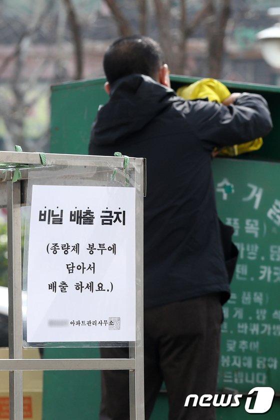 [사진]수거 중단 '비닐대란' 왜?