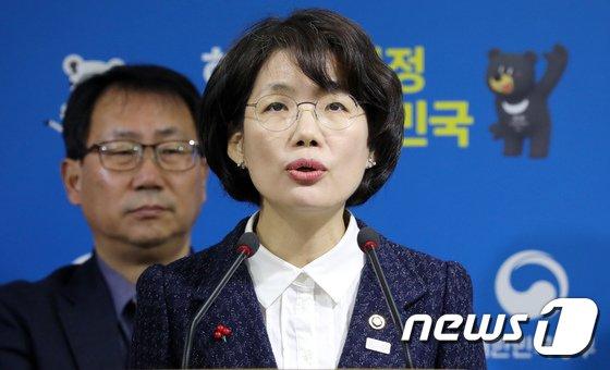 박춘란 교육부 차관./뉴스1 DB © News1 장수영 기자