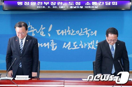 [사진]순직 소방관 및 교육생 추모하는 김부겸 장관