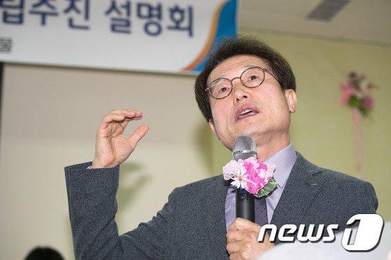 조희연 서울시교육감./뉴스1 © News1 성동훈 기자