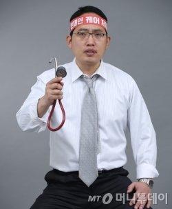 최대집 대한의사협회 차기 회장/사진제공=대한의사협회