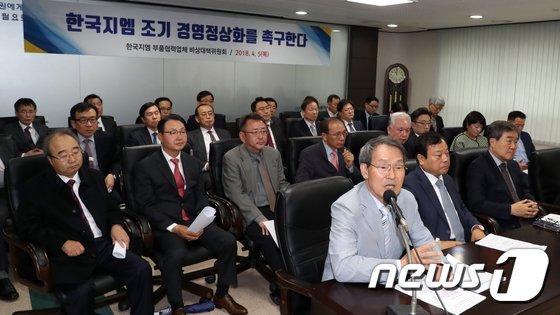 [사진]'한국지엠 경영정상화를 위해'