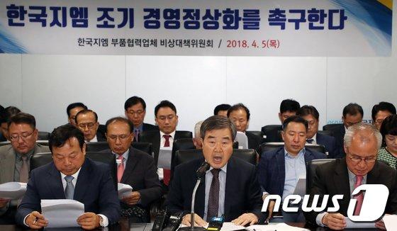 [사진]한국지엠 경영정상화 외치는 SOY 수상업체