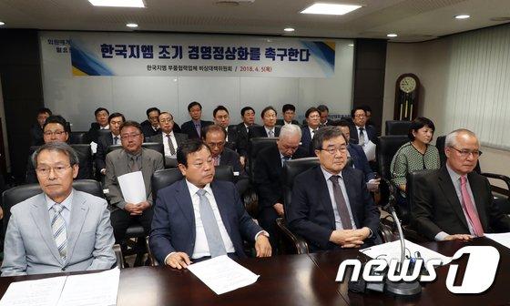 [사진]한국지엠 우수협력사 수상업체 '이젠 어쩌나...'