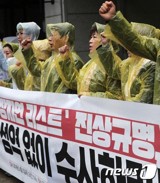 [사진]미투운동과 함께하는 시민행동, '장자연 리스트' 가해자 처벌 촉구