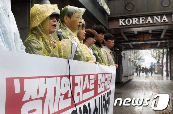 [사진]코리아나호텔 앞에서 '장자연 리스트' 진상규명 촉구
