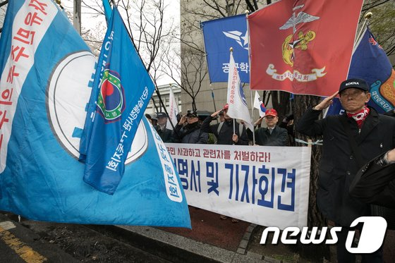 [사진]전군 구국동지회 '천안함 사건 의혹 방송은 거짓이다'