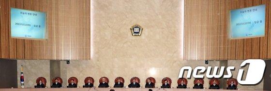 [사진]대법원 공개변론, '휴일근무, 연장근무로 인정되나?'