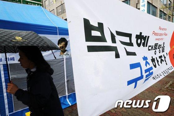 [사진]하루 앞 둔 박 전 대통령 1심 선고, '지지자들은 석방 촉구'