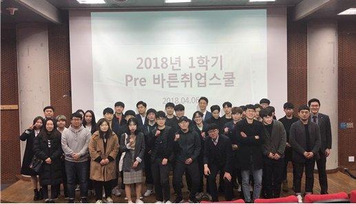 숭실대, 선배와 함께하는 진로 설계 'Pre 바른취업스쿨' OT