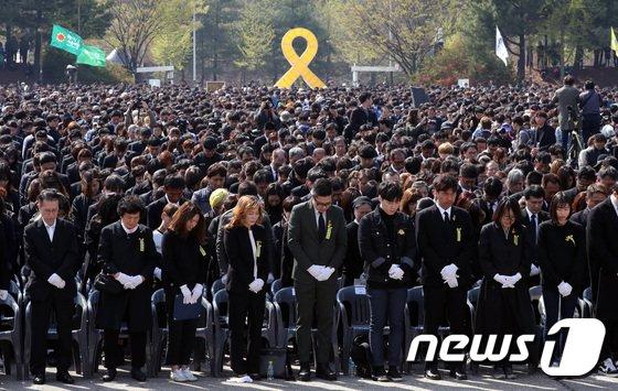 [사진]세월호 희생자에 대한 묵념
