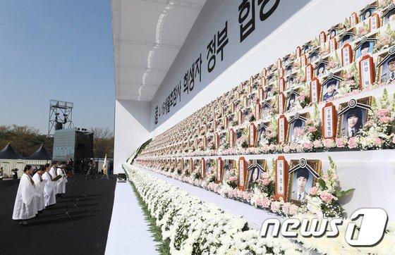 [사진]세월호 희생자 추모하는 종교의식