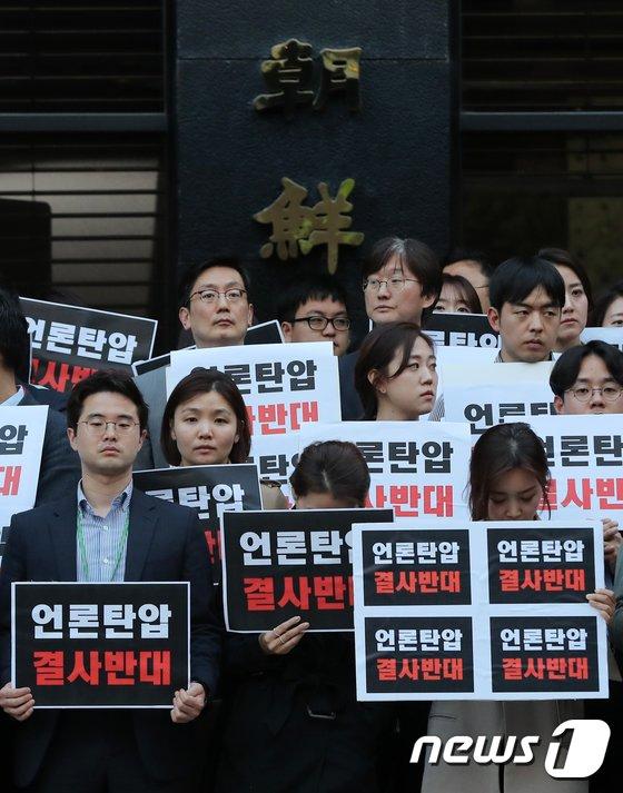 [사진]TV조선, 경찰 압수수색 통보에 반발