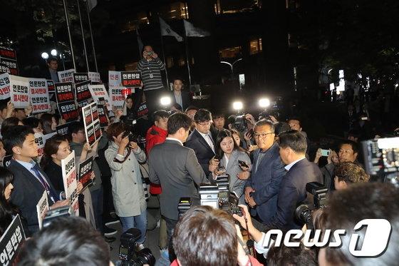 [사진]'TV 조선 압수수색 안됩니다'