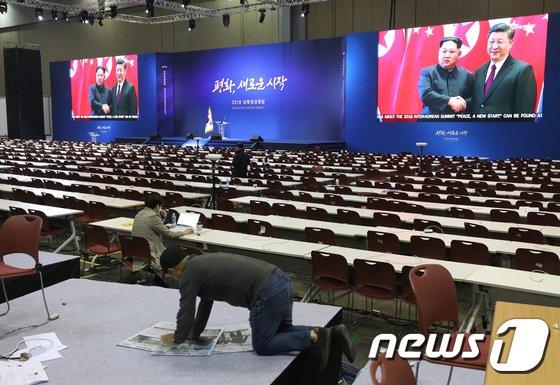 [사진]남북정상회담 프레스센터 '감동의 여운'