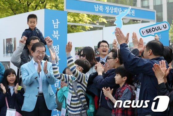 [사진]'DMZ 평화여행 떠나며'
