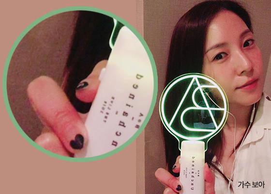 가수 보아의 하트 프렌치 네일/사진=보아 인스타그램
