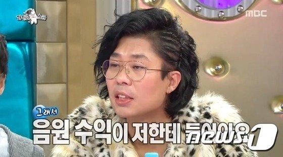 황의준 전 내 귀에 도청장치 멤버 © News1star / MBC '라디오스타' 캡처