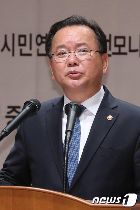 [사진]김부겸 장관 '언제나 안전을 생각해주세요'
