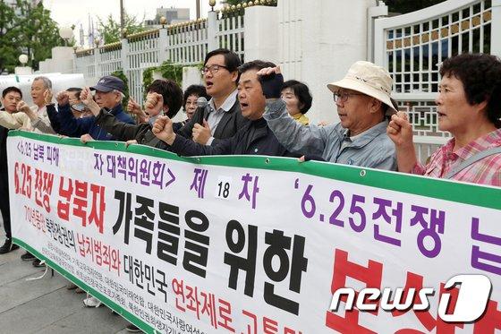 [사진]정부에 피해보상 요구하는 남북피해자가족들