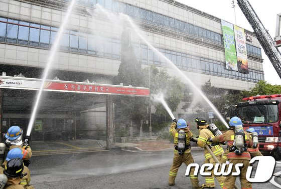 [사진]'우편집중국에서 화재가 발생했다'
