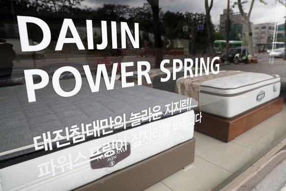 서울의 한 대진침대 대리점./사진=뉴스1