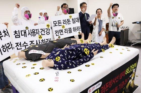 환경보건시민센터 회원들이 16일 오후 서울 중구 환경재단에서 열린 '방사능 라돈침대 88,098개, 제2의 가습기살균제 참사' 기자회견에서 대진 라돈침대의 리콜을 촉구하는 구호를 외치고 있다.참가자들은 이 자리에서 라돈침대의 전 제품 리콜 확대와 취약계층 이용자의 건강 전수조사를 촉구했다./사진=뉴스1