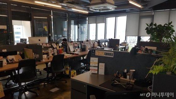 헤이그라운드 사무실 내부 모습.