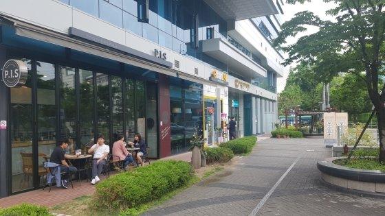 소셜벤처밸리 내 한 지식산업센터