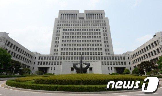 대법원 전경. © News1