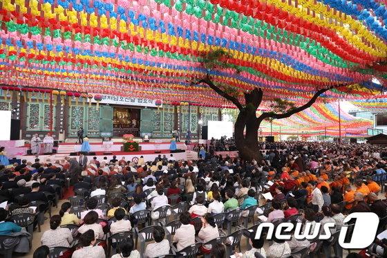 [사진]부처님 오신날 봉축법요식